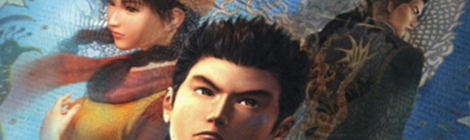 My Favourite Game: Shenmue, by Matthew Reynolds